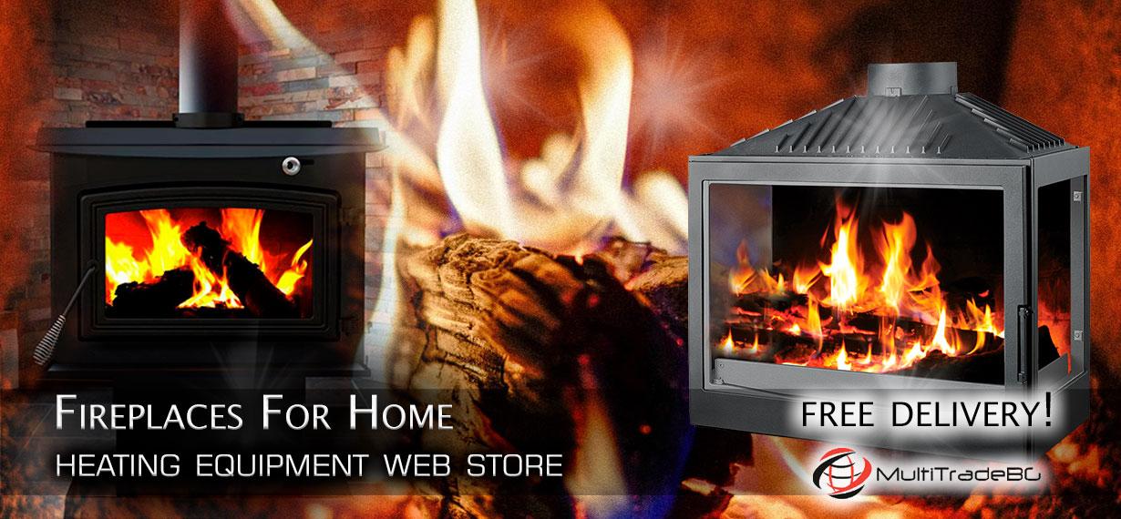 wood-vurning-stove
